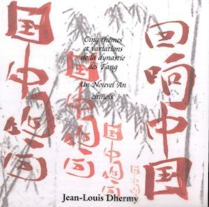 Cinq thèmes et variations de la dynastie des Tang